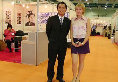 Ching Han Industrial Co., Ltd.